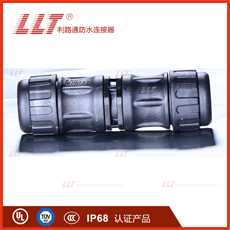 LT25 assembled junction box